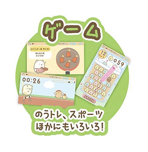 すみっコぐらしゲームもおべんきょうもできちゃう!すみっコパッド(おもちゃ屋が選んだ「クリスマスおもちゃ2020」教育玩具部門No.1)