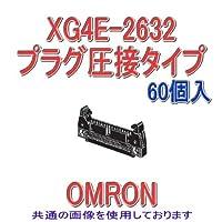 オムロン(OMRON) XG4E-2632 (60個入) 形XG4E 圧接タイププラグ ショートロック付き 26極 (極性スロット1) NN