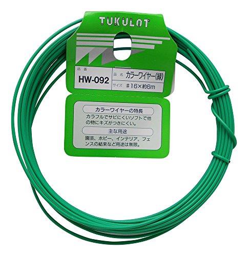 WAKI カラーワイヤー #16X6m 緑 HW-092