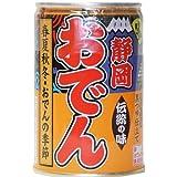 静岡おでん おでん缶 280g