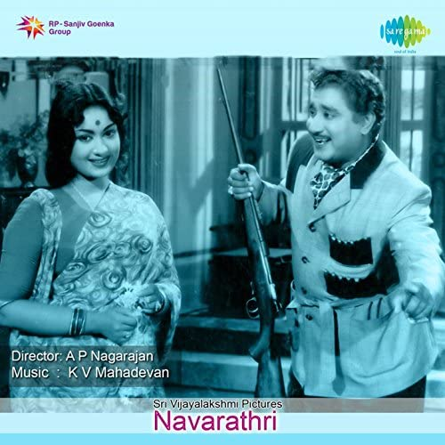 K. V. Mahadevan