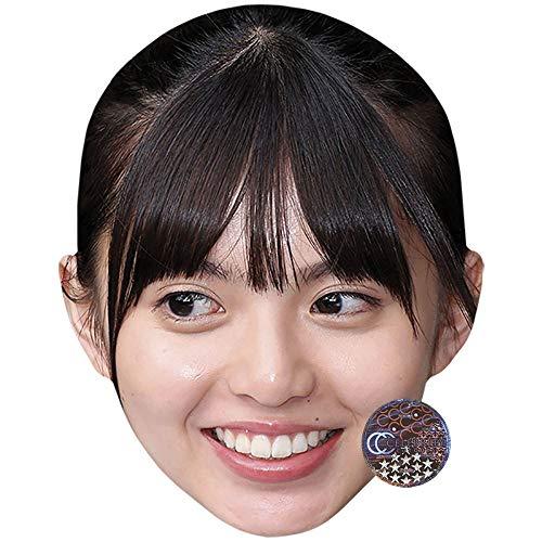 Celebrity Cutouts Asuka Saitō (Nogizaka46) Maske aus Karton