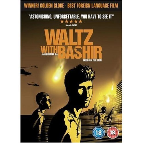 Waltz with Bashir [Region 2] by Ron Ben-Yishai