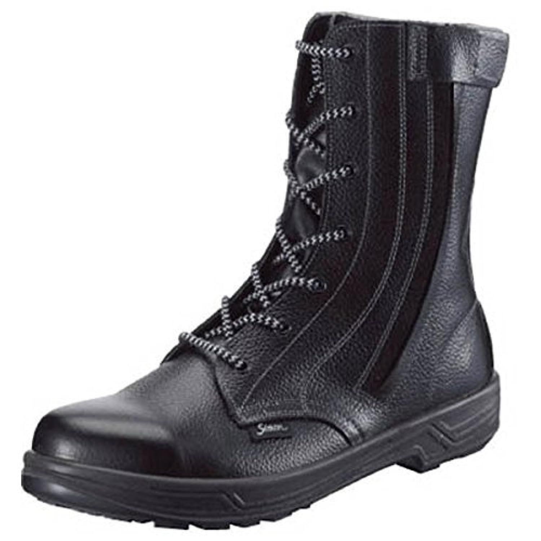 シモン 安全靴 長編上靴 SS33C付 24.5cm SS33C-24.5
