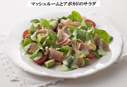 『キユーピー バジル&チーズドレッシング 1L (業務用)』の3枚目の画像