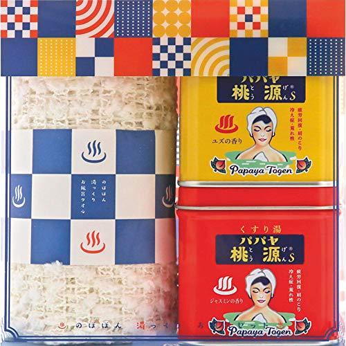 パパヤ桃源 のほほん湯っくりお風呂セットA (五洲薬品) 入浴剤 ユズ(70g)+ジャスミン(70g)+タオル