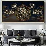 OCRTN Koran Brief Poster und Drucke Wandkunst Leinwand