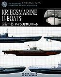 KRIEGSMARINE U‐BOATS1939‐45―ドイツ海軍Uボート