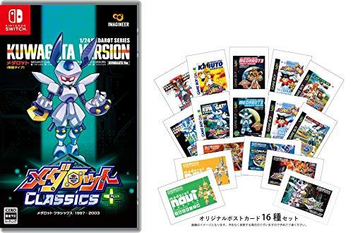 メダロット クラシックス プラス クワガタVer. -Switch (【Amazon.co.jp限定】歴代ゲームパッケージデザイン ポストカード16種セット 同梱)