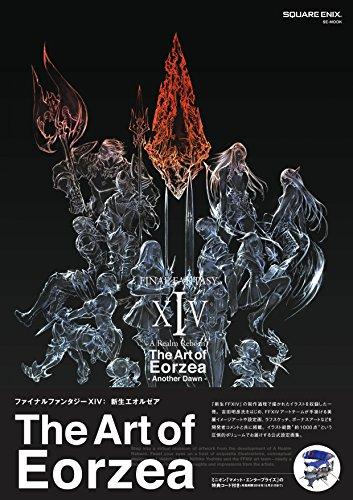 【中商原版】最终幻想 XIV 日版 FINAL FANTASY XIV スクウェア.エニックス 单行本