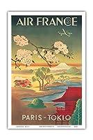パリ東京 - エアフランス - 山富士と桜 - ビンテージな航空会社のポスター c.1952 - アートポスター - 31cm x 46cm