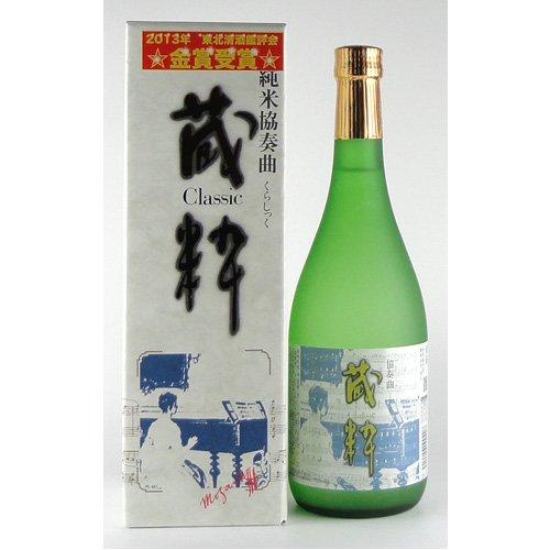 小原酒造 小原酒造 純米酒 蔵粋 協奏曲 720ml