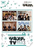 ツキステ。TV SEASON3[DVD]