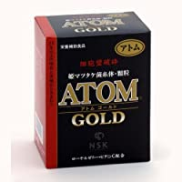 姫マツタケ菌糸体顆粒ATOMゴールド 30包(約1ヶ月分)