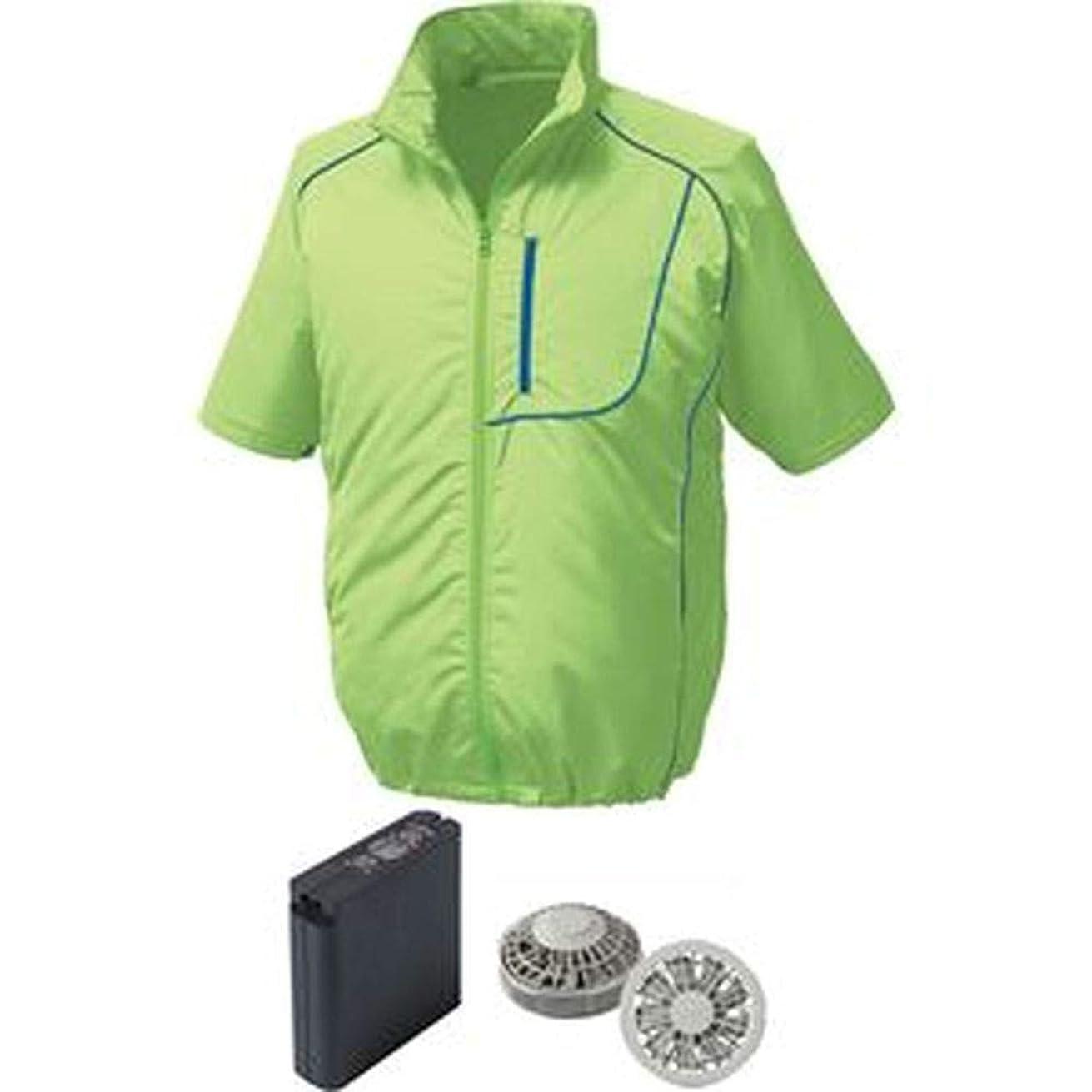 共感する暴君素晴らしいポリエステル製半袖空調服/大容量バッテリーセット/ファンカラー:シルバー / 1720G22C17S5 / - ウエアカラー:ライムグリーン×ネイビー/XL -