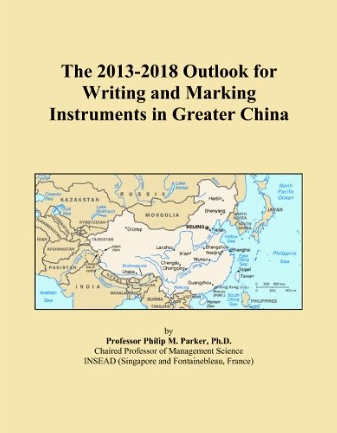 広まった家禽販売員The 2013-2018 Outlook for Writing and Marking Instruments in Greater China