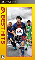 EA BEST HITS FIFA 13 ワールドクラス サッカー - PSP
