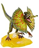 Jurassic World Amber Collection Dilophosaurus 6-in/15.24-cm Collectible Dinosaur Action Figure with Movable Joints, Swappable Frill & Stand for Display; for Ages 8 Years Old & Up