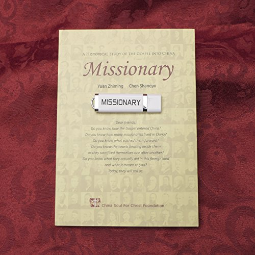 MISSIONARY: A Historical Study of The Gospel into China |USB English Version(English Paperback+Free 3 Episode Video Series on USB Flash Drive/English Narration & Subtitles)