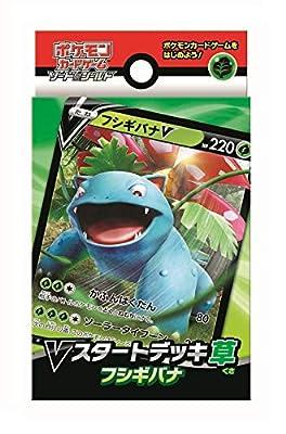 Pokemon Bisaflor V Starter Deck (Venusaur) Japonés espada & Cartel Cartas temáticas baraja tipo planta por Pokemon