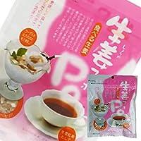 [3袋] 生姜でPo チャック付き(60g×3袋セット)
