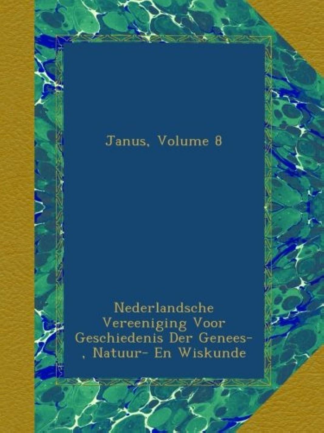 スクラブレポートを書く配送Janus, Volume 8