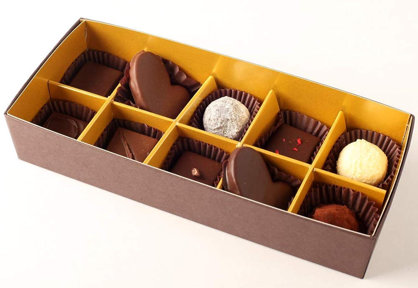 ヒステリックコインランドリー戦うショコラ レシュヴァン チョコレート詰合せ 10ケ入り