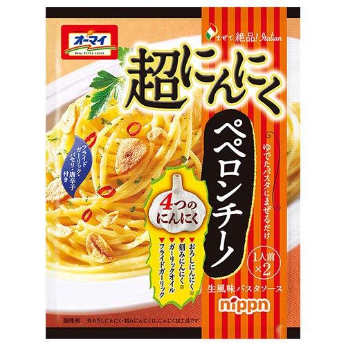 日本製粉 オーマイ まぜて絶品 超にんにくペペロンチーノ 50.5g×8袋入×(2ケース)