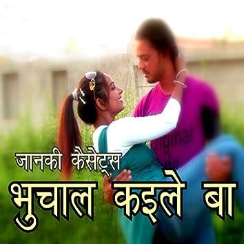 Bhuchal Kail Ba
