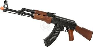 double eagle m900a aeg full metal ak47 auto electric airsoft ak-47 rifle - fps 300 - heavy duty plastic gearbox(Airsoft Gun)