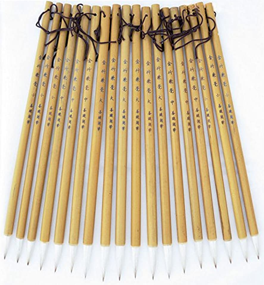 18pcs Chinese Calligraphy Painting Brush 23.5-24cm Length Goat Hair Natural-Bamboo-Holder Available (Yellow- White, 7 to 9mm Diameter Brush tip Length 2.6/3.0/3.6CM)