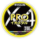 DUEL(デュエル) HARDCORE(ハードコア) PEライン 0.6号 HARDCORE X4 PRO イカメタル 200m 0.6号 10m×5色 ホワイトマーキング イカメタル H3922