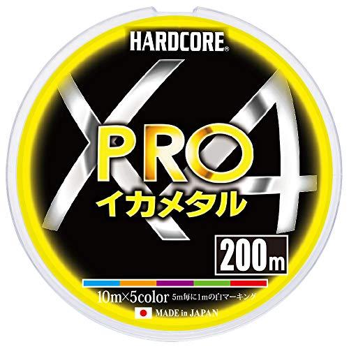 DUEL(デュエル) HARDCORE(ハードコア) PEライン 0.4号 HARDCORE X4 PRO イカメタル 200m 0.4号 10m×5色 ホワイトマーキング イカメタル H3921