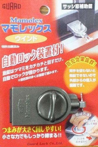ガードロックサッシ窓補助錠マモレックスウインド(ブロンズ)No.510B