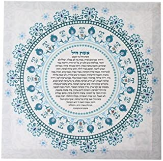 Judaica Wall Art Printed Canvas on Wood with Crystal Stones Hebrew Eshet Chayil Woman of Valor (Blue)