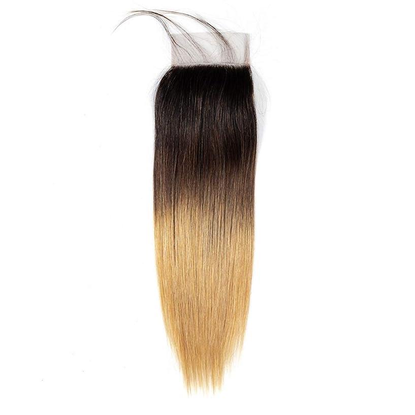 ケーキオーナー達成HOHYLLYA オンブル人間の髪の毛のない部分4 x 4耳と耳のレース前頭閉鎖1B / 4/27 3トーンカラーブラウンウィッグウィッグ (色 : ブラウン, サイズ : 12 inch)