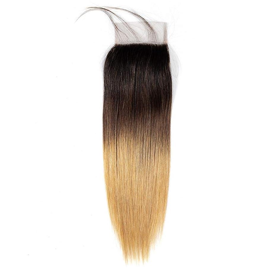 明らかにする見捨てる回復するBOBIDYEE オンブル人間の髪の毛のない部分4 x 4耳と耳のレース前頭閉鎖1B / 4/27 3トーンカラーブラウンウィッグウィッグ (色 : ブラウン, サイズ : 16 inch)