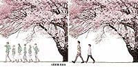 【メーカー特典あり】未来 Spring Package(オリジナル・クリアファイル付き)