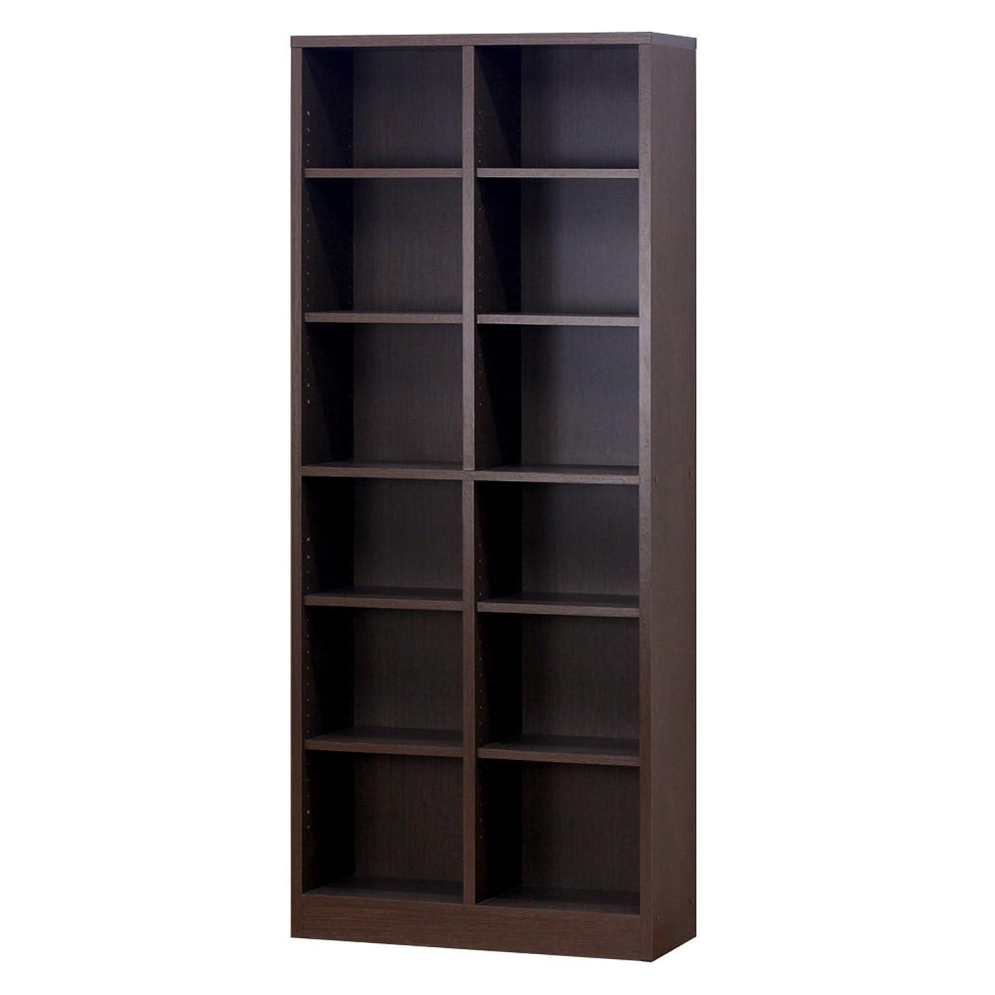 エスカレーター宗教抵抗力があるクロシオ 万能カスタム書棚 シェルフ7518 ブラウン 幅75cm奥行29.5cm高さ180cm