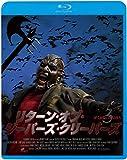 リターン・オブ・ジーパーズ・クリーパーズ JEEPERS CRE...[Blu-ray/ブルーレイ]