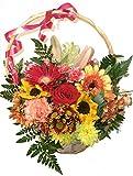 Flores naturales a domicilio variadas en cesta con envio y nota dedicatoria incluidas en el precio