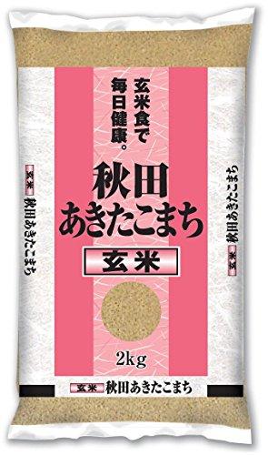 秋田県産 玄米 あきたこまち 2kg 令和2年産