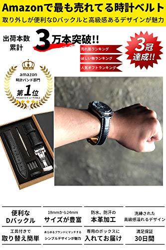 時計ベルト時計バンド24mm23mm22mm21mm20mm19mm18mm本革腕時計バンド交換ベルトDバックル防水防汗メンズ腕時計レザーベルト工具付きボックス付き(18mm,ダークブラウン)