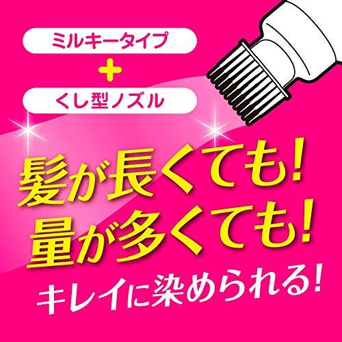 サイオスカラージェニックミルキーヘアカラーA02ブルージュアッシュ(チラッと白髪用おうちで手に入るサロン品質)[医薬部外品]50g+100mL