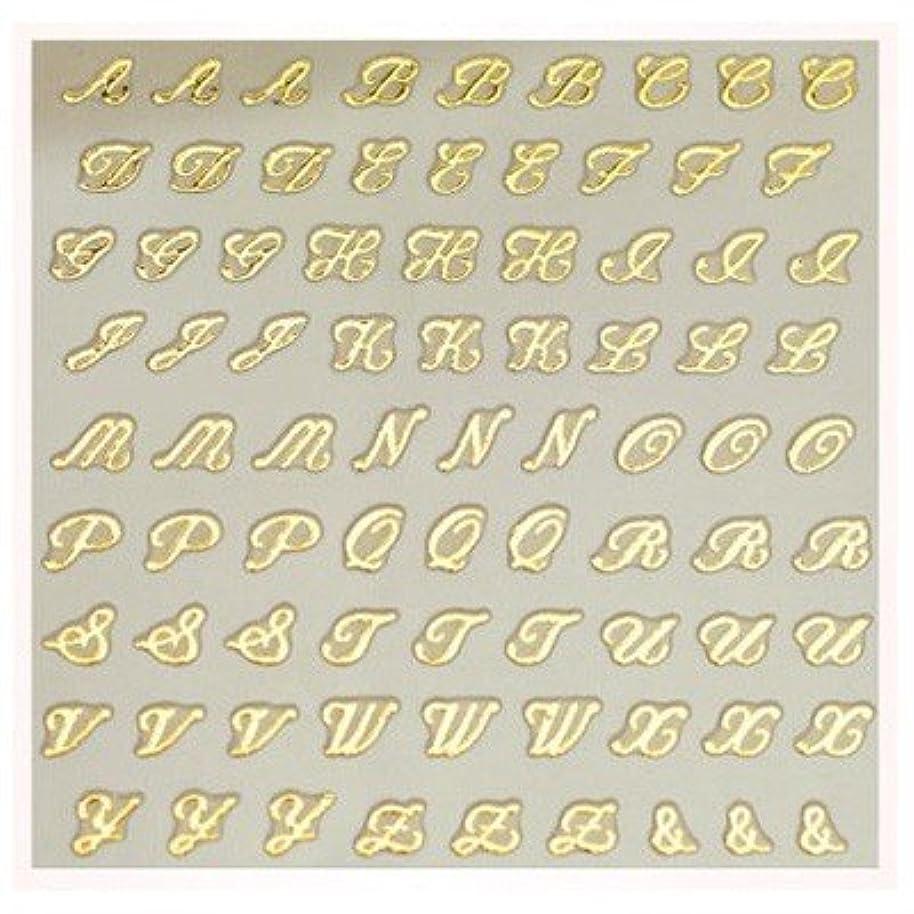 嫌悪アート有彩色の文字ネイルシール アルファベット イニシャル ピアドラ pieadra×BLC ネイルシール ブローチイニシャル 小 ゴールド