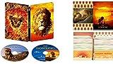 【Amazon.co.jp限定】ライオン・キング 4K UHD MovieNEX スチールブック(オリジナルWポケットクリアファイル付き) [4K ULTRA HD+ブルーレイ+デジタルコピー+MovieNEXワールド] [Blu-ray]