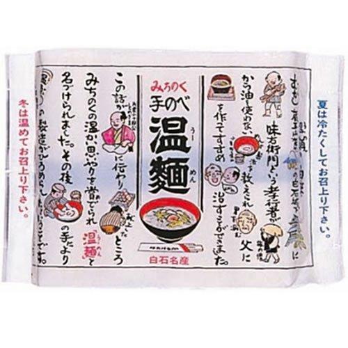 はたけなか製麺 はたけなか みちのく手のべ温麺 袋70g×4