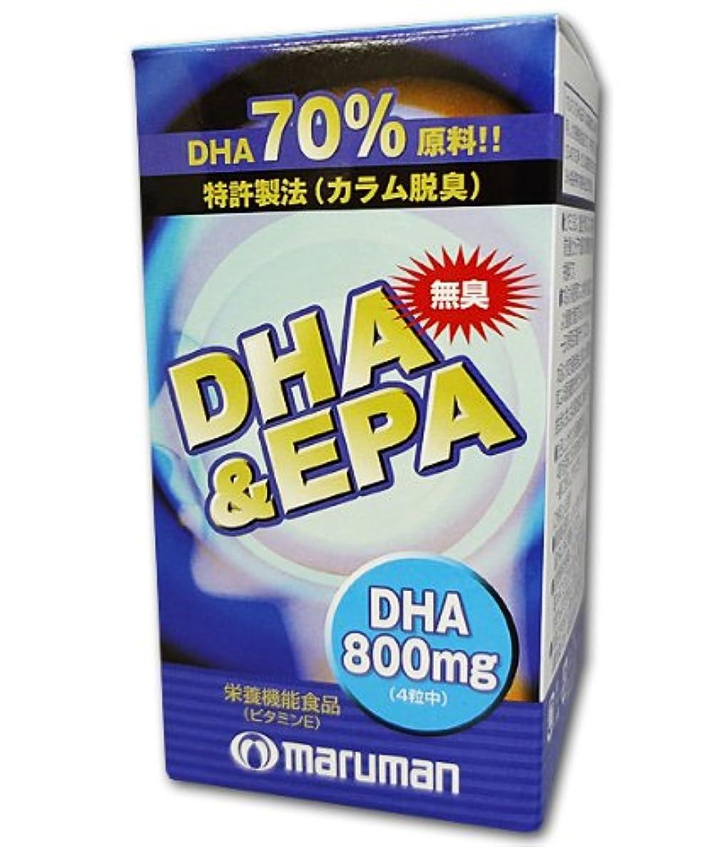 単なる飢饉運動マルマン 無臭DHA-EPA 540mg×120粒