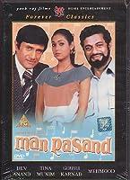 Man Pasand [DVD]