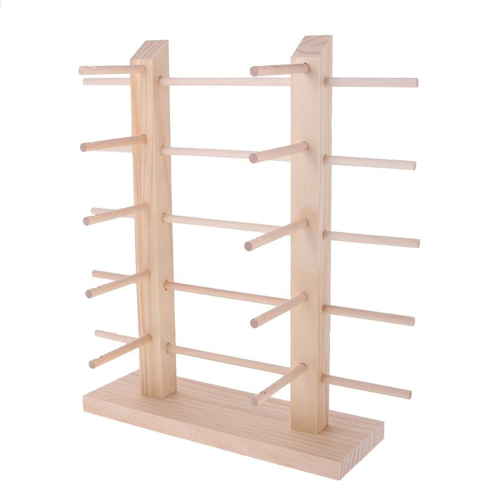 Almencla Double Row DIY Demountable Wood Sunglasses Display Stand Shelf Rack - 5 Tiers